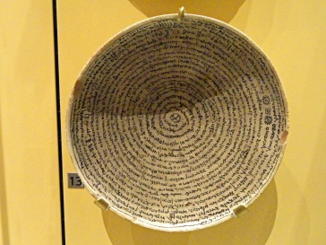 Incantation Bowl for Buktuya and Household, Mandean, Mandaic Language, Script, S Mesopotamia, 200-600 AD Ontario Museum